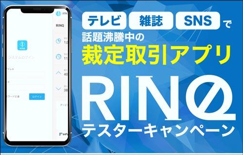 清水聖子 RINQ(リンク)カオスラボ