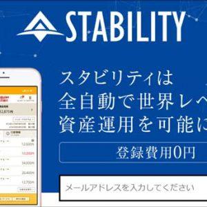 【違法行為?】東京サポート株式会社佐々木里子の悪質な手口!スタビリティフライト会員が危険だと感じた理由