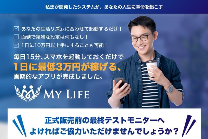 本田正喜のMyLifeプロジェクト B-Brainは初心者でもバカラで稼げるのか?