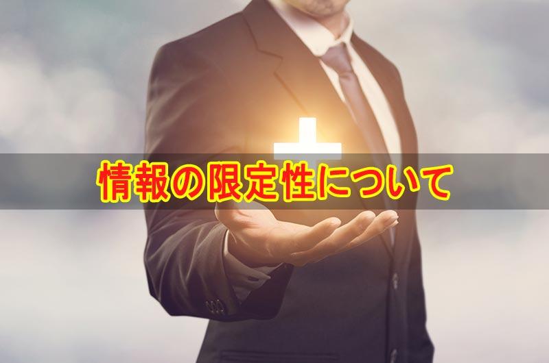 【マジックワンシステムMOS】フルコンプリート版の購入者特典の販売について