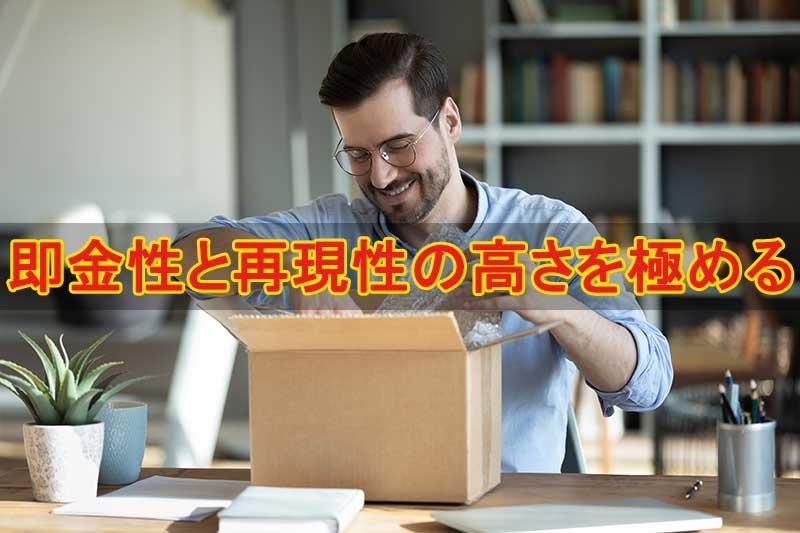 【よくある質問とネタバレ】松本正治のインサイダーアウトサイダービジネスは初心者でも稼げる?