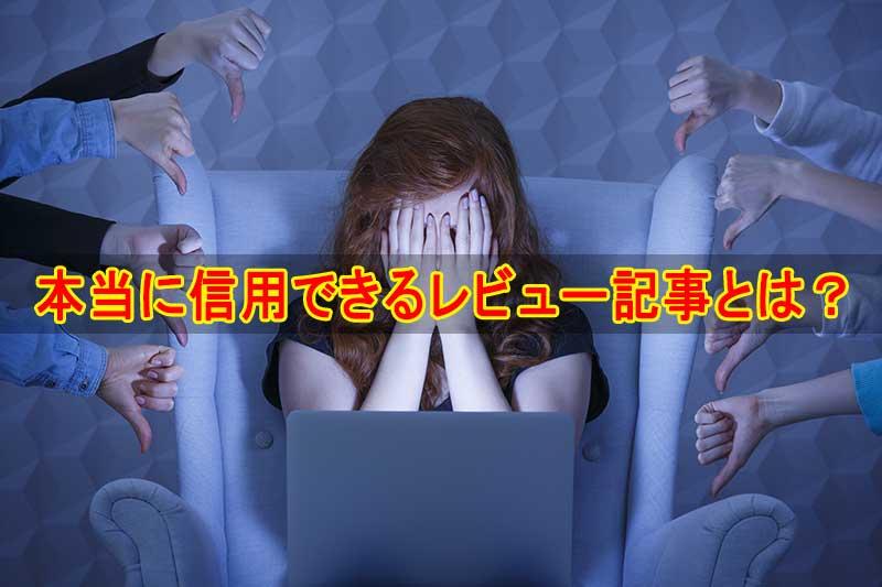 平田勝「究極のレシピ」は詐欺?批判レビューや悪評の信ぴょう性をレビューしてみたw
